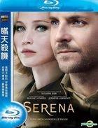 瞞天殺機 (2014) (Blu-ray) (台湾版)