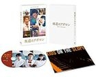 Kids on the Slope (DVD) (Deluxe Edition) (Japan Version)