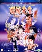 僵尸先生 (1985) (Blu-ray) (经典复刻版) (香港版)