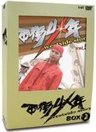 Nishimachi Shonen - Westside Story Box II (Japan Version)
