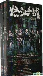 Nu Jiang Zhi Zhan (2015) (HDVD) (Ep. 1-45) (End) (China Version)