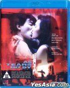 いますぐ抱きしめたい (旺角卡門) (Blu-ray) (香港版)