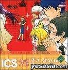 Drama CD ICS Saiu Kokusai Daigaku A-tou 302gou R7 (Japan Version)