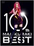 "10th Anniversary Mai Kuraki Live Tour ""Best"" (Japan Version)"