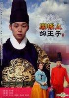 Rooftop Prince (DVD) (End) (Multi-audio) (SBS TV Drama) (Taiwan Version)