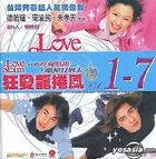 狂爱龙卷风 (1-7集) (待续)