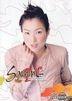 Sammi KARA Show Case Karaoke (DVD)