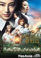 The Promised Neverland (2020) (DVD) (English Subtitled) (Hong Kong Version)