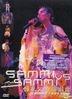 Sammi VS Sammi Live 04 Karaoke (DVD)
