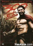 300 (2006) (DVD) (2-Disc Special Edition) (Taiwan Version)