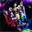 Love Song (Japan Version)