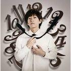 Time Goes On -Awa no Yo ni- [TYPE A] (SINGLE + DVD) (First Press Limited Edition) (Japan Version)