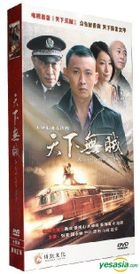 A World Without Thieves (2011) (DVD) (End) (China Version)