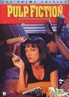 Pulp Fiction (DTS Version) (Hong Kong Version)