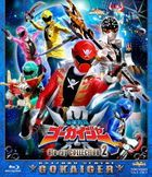 Kaizoku Sentai Gokaiger Blu-ray Collection 2  (Japan Version)
