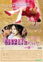 Bang Jack Chronicles (DVD) (Part 2) (Hong Kong Version)