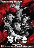 Undercover Punch and Gun (2019) (Blu-ray) (Hong Kong Version)