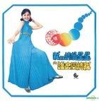 Wo De Qing Xiang Xing Xing (180g) (Vinyl LP)