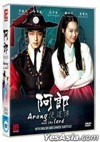 Arang And The Lord (DVD) (End) (Multi-audio) (English Subtitled) (MBC TV Drama) (Singapore Version)