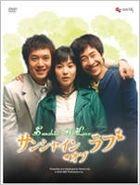 Sunshine of Love DVD Box (Japan Version)