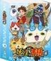 Yo-Kai Watch Box 4 (DVD) (Taiwan Version)