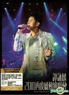 Alan Tam Live In Concert 2010 Karaoke (4DVD)