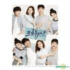 The Producers OST (2CD + DVD) (KBS TV Drama) (Special Edition)