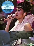 Yelling Live Concert 2009 Karaoke (3DVD)