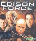 Edison Force (VCD) (Hong Kong Version)