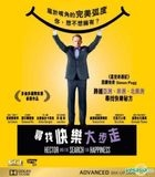 Hector And The Search For Happiness (2014) (DVD) (Hong Kong Version)