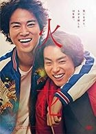 Spark (2017) (DVD) (Standard Edition) (Japan Version)