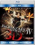 Resident Evil: Afterlife in 3D (Blu-ray) (Japan Version)