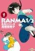 Ranma 1/2 Dian Cang Ban (Vol.1)