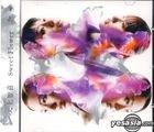 Cheon Sang Ji Hee 3rd Single - Sweet Flower CD + DVD Edition