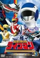 Choju Sentai Liveman (DVD) (Vol.3) (Japan Version)