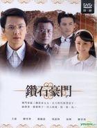 The Diamond Family (DVD) (End) (Taiwan Version)