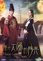 The Moon That Embraces the Sun (DVD) (End) (Multi-audio) (English Subtitled) (MBC TV Drama) (Singapore Version)