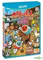 太鼓之達人 集合 朋友大作戰! (Wii U) (普通版) (日本版)