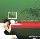 Loveholic Vol. 3 - Nice Dream