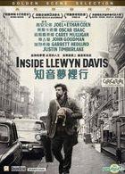 Inside Llewyn Davis (2013) (DVD) (Hong Kong Version)