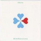 OLIVE (Japan Version)