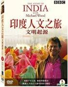 Story of India-Beginnings (DVD) (Taiwan Version)