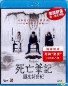 Death Note: Light Up The NEW World (2016) (Blu-ray) (English Subtitled) (Hong Kong Version)