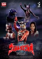 Ultraman Leo Vol.5 (Japan Version)
