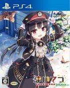 Maitetsu pure station (Normal Edition) (Japan Version)