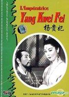 Yang Kei Fei (DVD) (China Version)