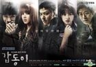 Gap Dong (DVD) (Ep. 1-20) (End) (Multi-audio) (English Subtitled) (tvN TV Drama) (Singapore Version)