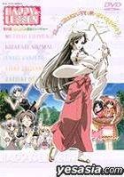Happy Lesson OVA (DVD) (Vol.5) (Japan Version)