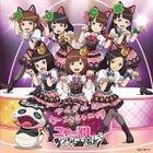 Idol wa U-Nyanya no Ken [Type A](SINGLE+DVD) (Japan Version)