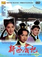 The Romance Of The West Ghamber (Taiwan Version)